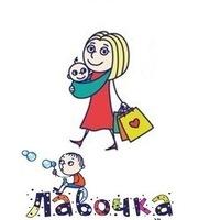 Логотип Лавочка для мамочки