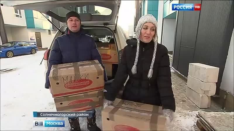 Вести-Москва • Вести-Москва. Эфир от 09.12.2015 1730