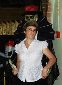 Ирина Сидоренко, 13 декабря , Калязин, id171221637