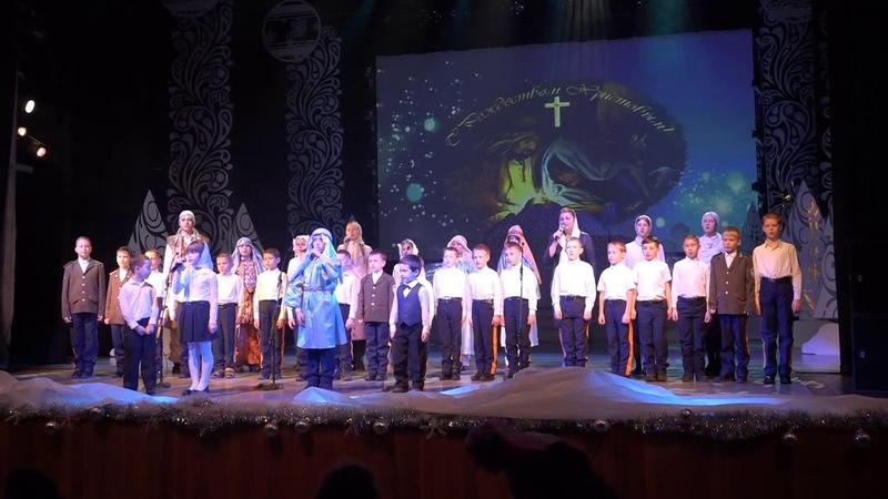 Выступление Воскресной школы на Рождественском концерте в ДК Прогресс г.Арсеньев