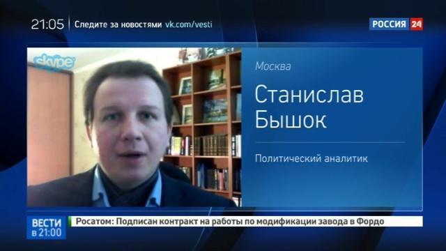 Новости на Россия 24 Отпуск в тюрьме программиста из России подозревают в хакерских атаках смотреть онлайн без регистрации