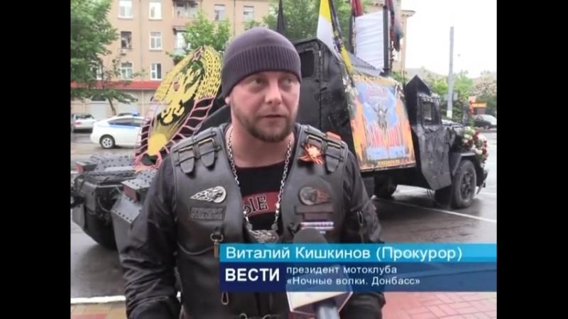 В Луганске состоялась премьера фильма Русский Реактор