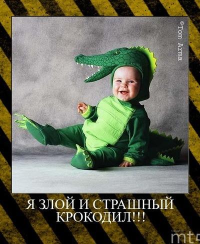 Green Crocodile, 11 января 1998, Очаков, id203221768