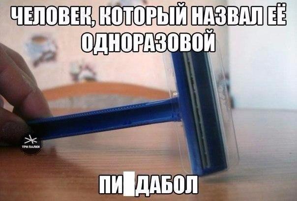 Фото №456252459 со страницы Николая Кропачева