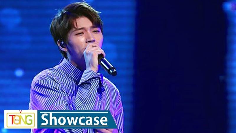 [Full ver.] INFINITE Nam Woo Hyun 'If only you are fine' Showcase (인피니트, 남우현, 너만 괜찮다면)