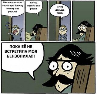 Притяжение онлайн фильм Мик в hd Воронеж
