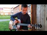 Григорий Васильев - Милые зеленые глаза