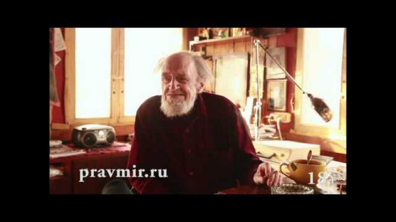 Авантюрист Арцыбушев