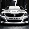 "Auto • Moto • Speed - ""200 km/h"""