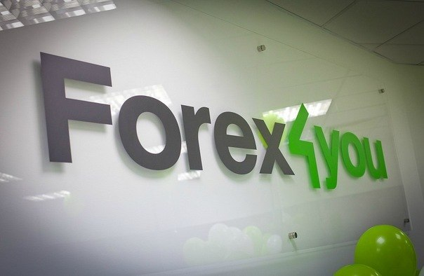 Www forex4you org отзывы