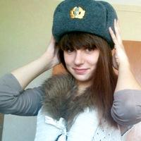 Alexandra Zhuravlyova