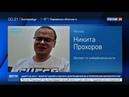 Доклад киберотдела ФБР США привыкли валить все на российских хакеров