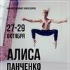 People Shkola Tantsev