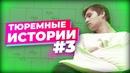 Руслан Соколовский фото #18