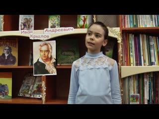 Савкина Софья