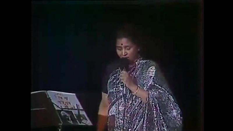 Старинные часы. Индийская примадонна Аша Бхосле, 1988 г