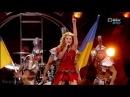 Svetlana Loboda - Be My Valentine! (Anti-Crisis Girl)