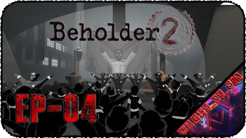 Beholder 2 [EP-04] - Стрим - Новый этаж новая история