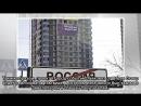 Без обмана_ многострадальные пайщики СУ-155 получат квартиры, которые им обещали