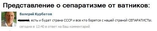 Россия реанимирует советские военные объекты и строит новые базы в оккупированном Крыму, - Reuters - Цензор.НЕТ 6961