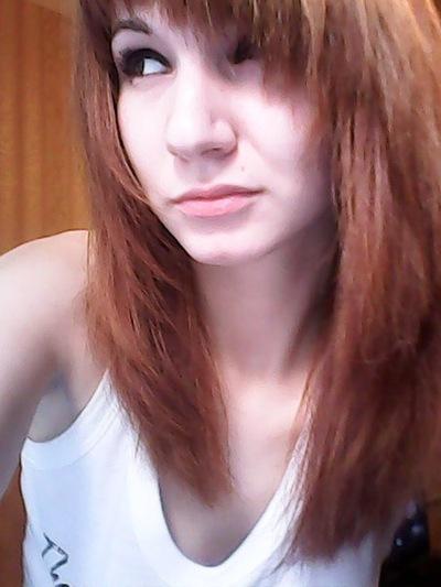 Лидия Сорокина, 13 декабря 1998, Москва, id228536572