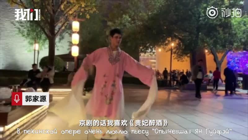22-х летний Го Цзяюань, страдающий от синдрома ДЦП, исполняет на улице Сианя танцы китайского театра