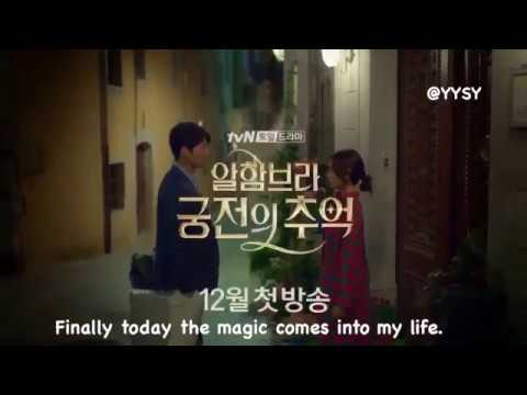 Memories of the Alhambra New Released Teaser (Park Shin Hye and Hyun Bin)