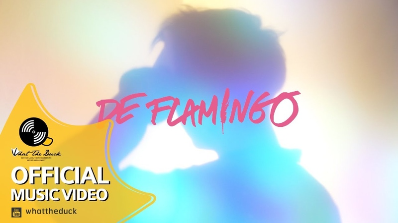De Flamingo - ฟังก่อน (FAQ) [Official MV]