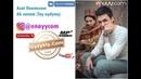 Azat Donmezow - Ak sonam Toy aydymy Enayy 2018