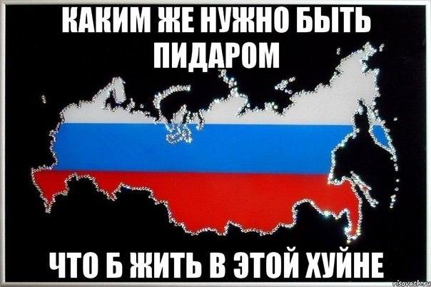 Сегодня в московском военном суде начинается процесс по делу об убийстве Немцова - Цензор.НЕТ 3114