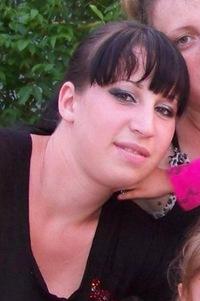 Кристина Брагина, 24 мая 1990, Евпатория, id153174362