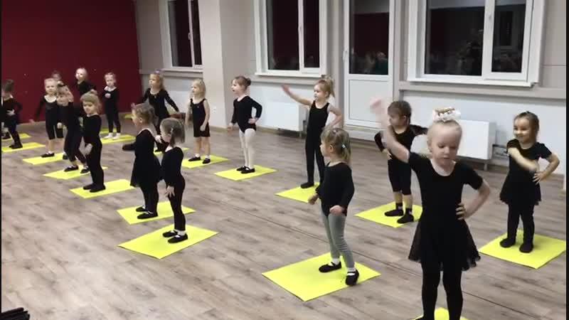 открытый урок хореография 3-4 года видео 1
