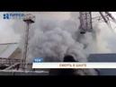 Смерть в шахте: в Соликамске на руднике погиб рабочий