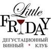 Дегустационный клуб Little Friday