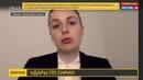 Новости на Россия 24 • Общественность призывает Терезу Мэй соблюдать нормы международного права
