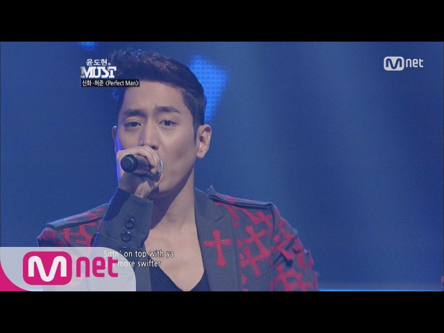160603 [STAR ZOOM IN] [First Release] Shinhwa 'Perfect Man' arranged for Latin Style 160603 EP.95