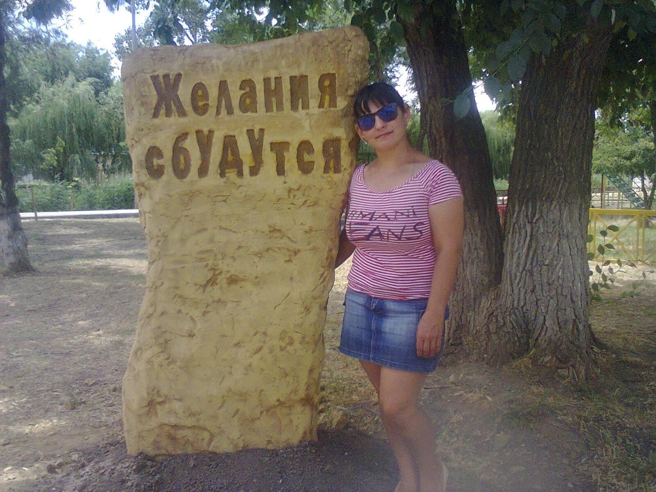 Анастасия Алексеенко - фото №1