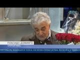 Легенда оперы Пласидо Доминго исполнил партию в Мариинском театре