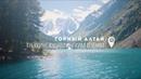 Горный Алтай Трекинг к шавлинским озерам