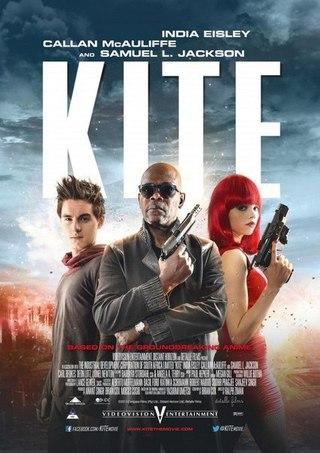 Кайт (2013)