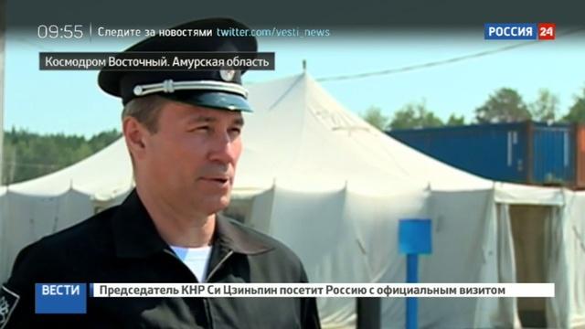 Новости на Россия 24 • На Восточном стартовала Всероссийская студенческая стройка