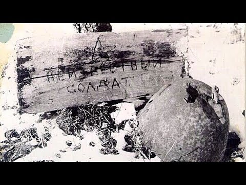 Что делать, когда без вести ! Excavations of Soviet soldiers WW2
