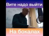 Тимофей Винковский