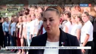 Новости на Россия 24 • Девушкам открыли путь в небо