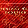 Астрологическая школа SKORPION