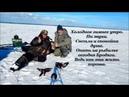 Мать природа иду к тебе снова А В Огурцов