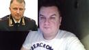 Путин присвоил новое звание бывшему начальнику полковника миллиардера Захарченко