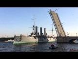 Крейсер «Аврора» отбуксирован из Санкт-Петербурга на ремонт в Кронштадт