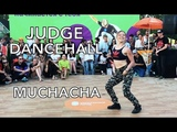 Электронный берег 2018 - Dance Battle by FDC - Judge Muchacha