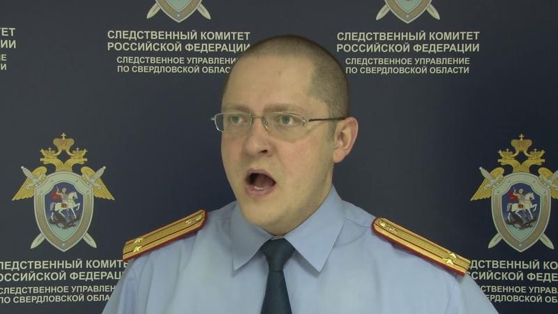 В Екатеринбурге суд огласит приговор матери которая отравила своих детей крысиным ядом